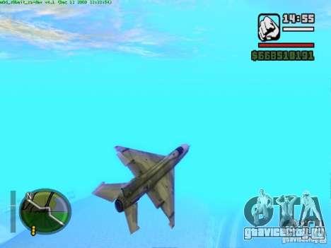 МиГ 21 new для GTA San Andreas вид сзади