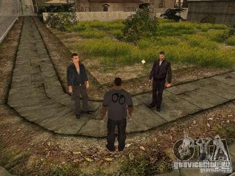 MAFIA Gang для GTA San Andreas четвёртый скриншот
