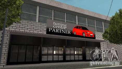 Текстура гаражей и зданий в SF для GTA San Andreas третий скриншот