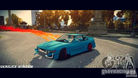 Red smoke under the wheels для GTA 4