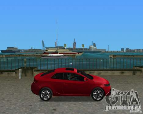 Kia Forte Coupe для GTA Vice City вид справа