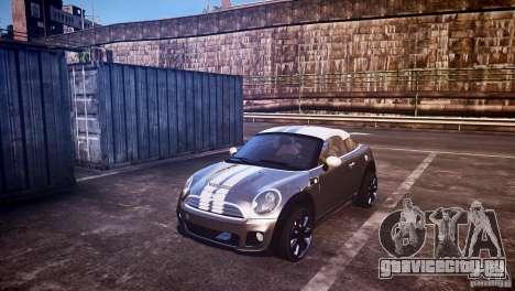 Mini Coupe Concept v0.5 для GTA 4