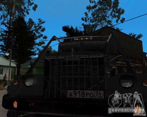 КрАЗ 255 + Прицеп artict2 для GTA San Andreas вид сзади слева