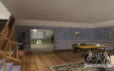 Серп и Молот для GTA San Andreas