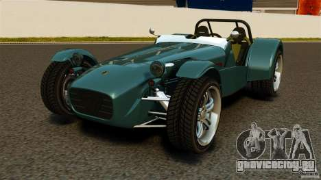 Caterham Superlight R500 для GTA 4