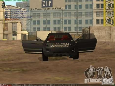 Land Rover Freelander для GTA San Andreas вид справа