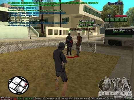 m0d S0beit 4.3.0.0 Full rus для GTA San Andreas четвёртый скриншот