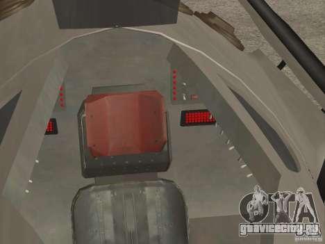 Модуль из FARSCAPE для GTA San Andreas вид справа