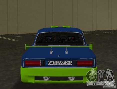 ВАЗ 2106 Tuning v3.0 для GTA Vice City вид сзади