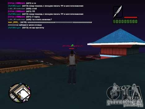 CLEO ножик для GTA San Andreas второй скриншот
