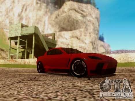Mazda RX8 Reventon для GTA San Andreas вид сзади слева