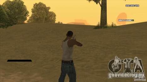 Точка вместо прицела для GTA San Andreas второй скриншот