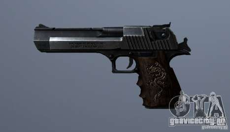 Desert Eagle - Old model для GTA San Andreas третий скриншот