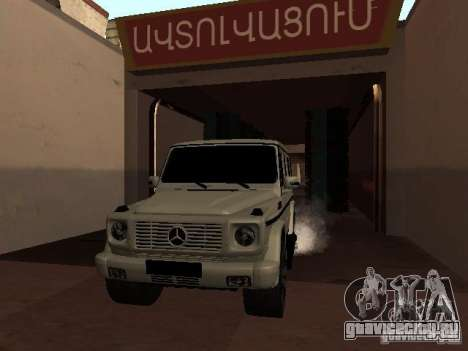 Mercedes-Benz G500 Kromma 1480 для GTA San Andreas вид изнутри
