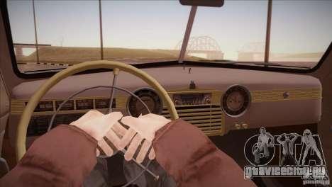ГАЗ М-72 для GTA San Andreas вид сзади