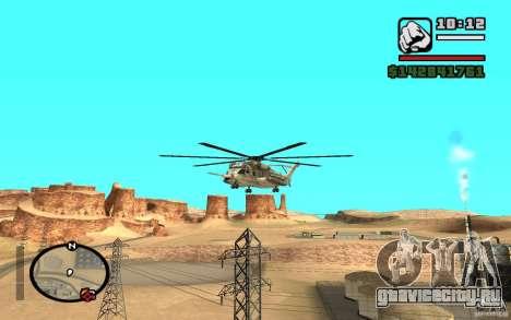 Sikorsky MH-53 с закрытым люком для GTA San Andreas вид слева