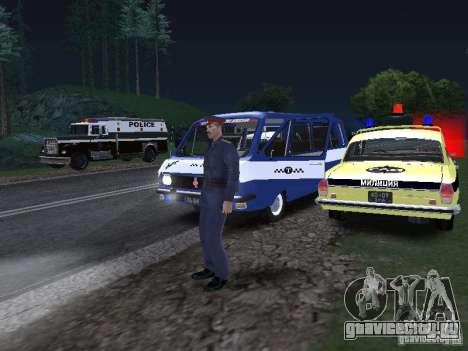 Police Post для GTA San Andreas четвёртый скриншот