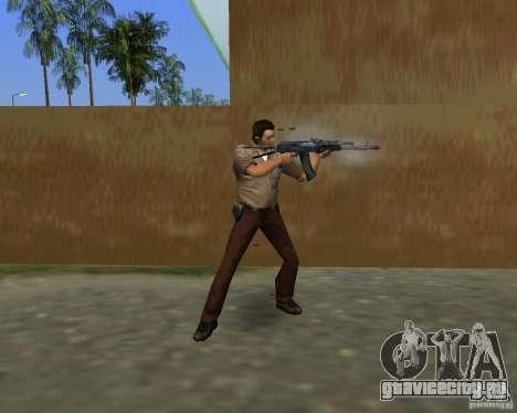 Пак оружия из S.T.A.L.K.E.R. для GTA Vice City десятый скриншот