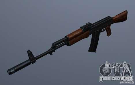AKM для GTA San Andreas