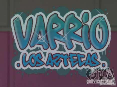 New LS gang tags для GTA San Andreas