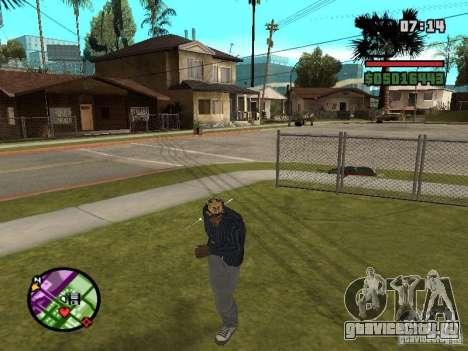Шприц для GTA San Andreas третий скриншот