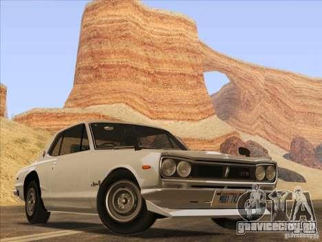 HQ Country Desert v1.3 для GTA San Andreas седьмой скриншот