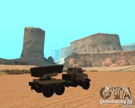 КрАЗ-63211 ЯМЗ v.1 для GTA San Andreas вид справа