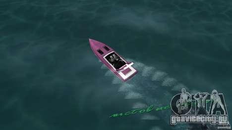 Squalo 2.0 Beta для GTA Vice City вид сзади слева