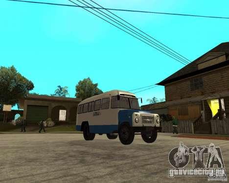 Автобус КАВЗ-685 для GTA San Andreas вид сзади