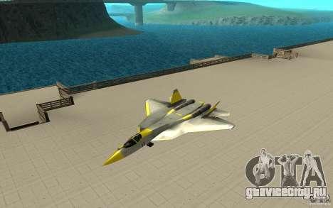 Су ПАК-ФА Т-50 для GTA San Andreas вид сзади слева