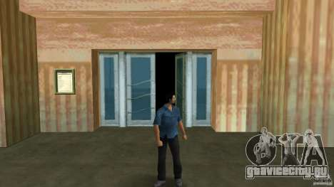 Freak для GTA Vice City