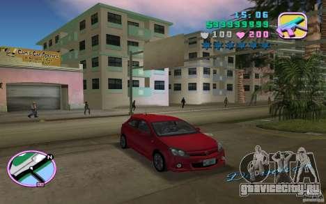 Opel Astra OPC 2006 для GTA Vice City вид сзади слева