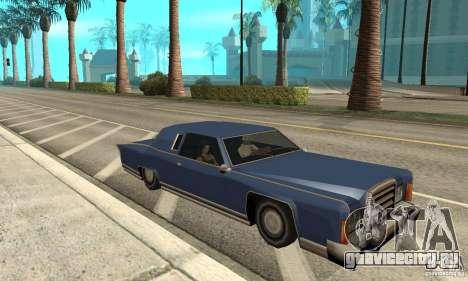 Street Love для GTA San Andreas
