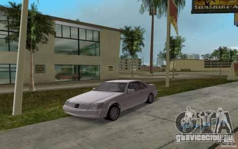 Mercedes-Benz 600SEC (C140) 1992 для GTA Vice City