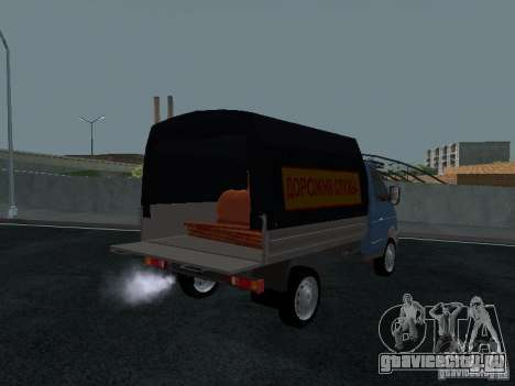 ГАЗ Соболь 2310 бортовой для GTA San Andreas вид сзади