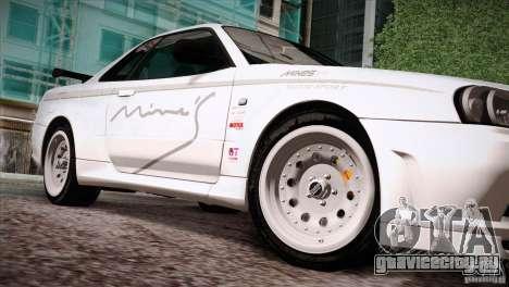 FM3 Wheels Pack для GTA San Andreas восьмой скриншот