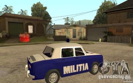 Dacia 1100 Militie для GTA San Andreas вид справа