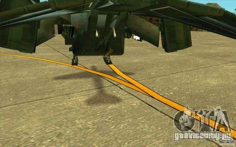 Aliens vs. Predator Marine Drobship для GTA San Andreas вид сверху