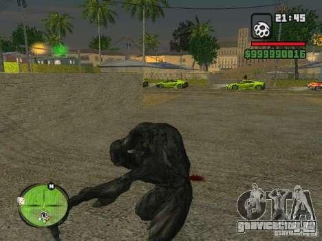 Bibliotekar для GTA San Andreas пятый скриншот