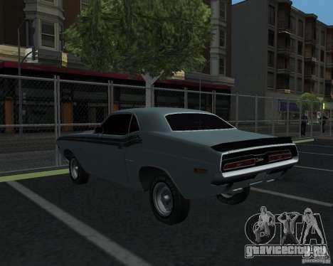 Dodge Chellenger V2.0 для GTA San Andreas вид сзади слева