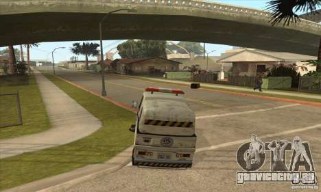 Работа дворника для GTA San Andreas