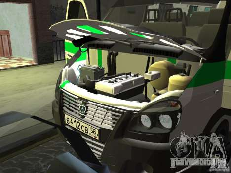 ГАЗель 3302 Бизнес для GTA San Andreas вид изнутри