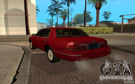 Mercury Grand Marquis 2006 для GTA San Andreas вид слева