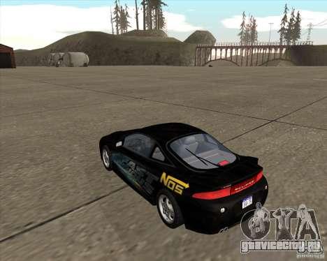 Mitsubishi Eclipse GST из NFS Carbon для GTA San Andreas вид слева