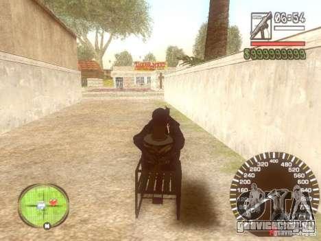 Сани для GTA San Andreas вид изнутри
