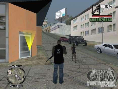 Майка 50 cent для GTA San Andreas второй скриншот