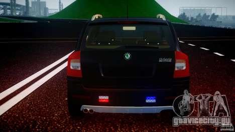 Skoda Octavia Scout Unmarked [ELS] для GTA 4 колёса