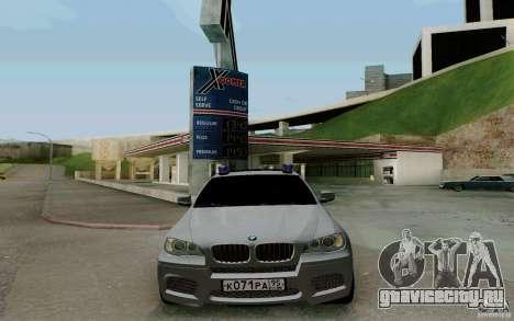 Заправочный бизнес для GTA San Andreas третий скриншот