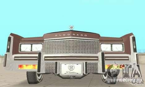 Cadillac Eldorado Biarritz 1978 для GTA San Andreas вид сбоку