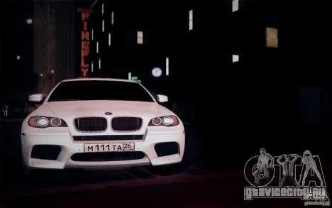 BMW X6M E71 для GTA San Andreas вид изнутри